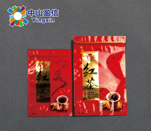 清远市茶叶袋-2