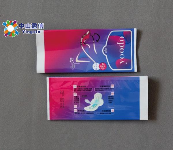 清远市卫生巾-2